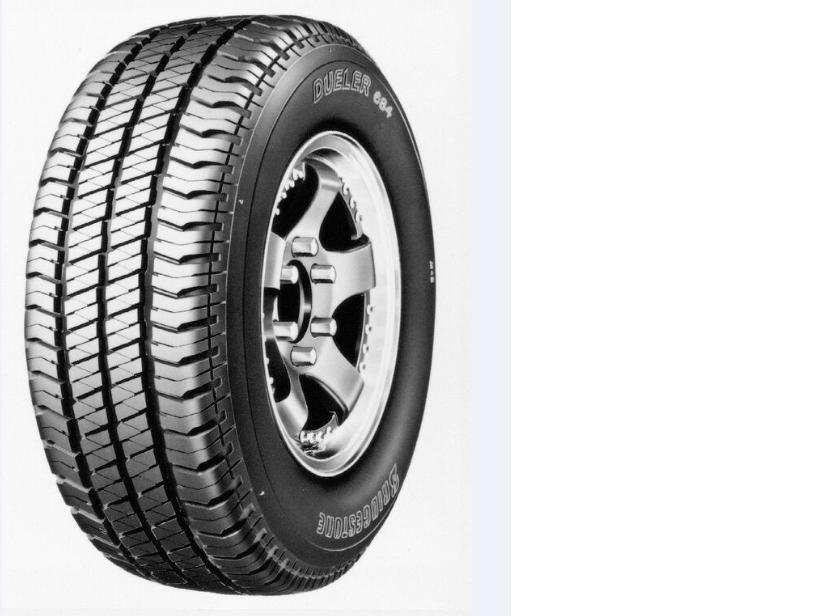 Dueler H/T D684 II tyre image